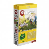Seminte gazon universal Clasic, 0.75 kg