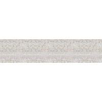 Panou decorativ bucatarie Splashback, compozit, luminescent, SPB 069, 2000 x 600 x 5 mm