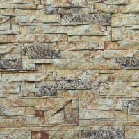 Piatra decorativa, interior / exterior, Balcan 02, crem cu segmente maro (cutie = 0.55 mp)