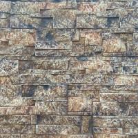 Piatra decorativa, interior / exterior, Balcan 03, maro cu segmente crem, 0.55 mp